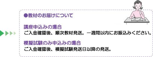 s31moshi_kyouzai