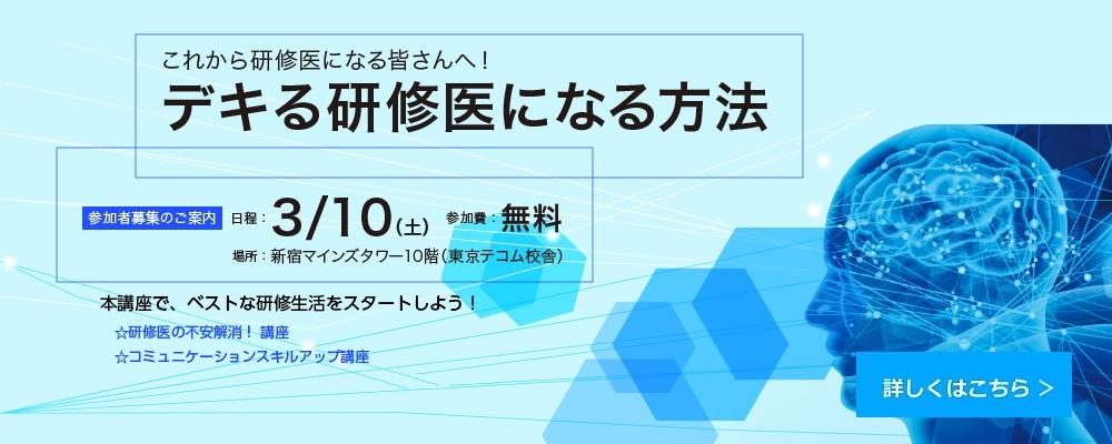 180216-fukushi